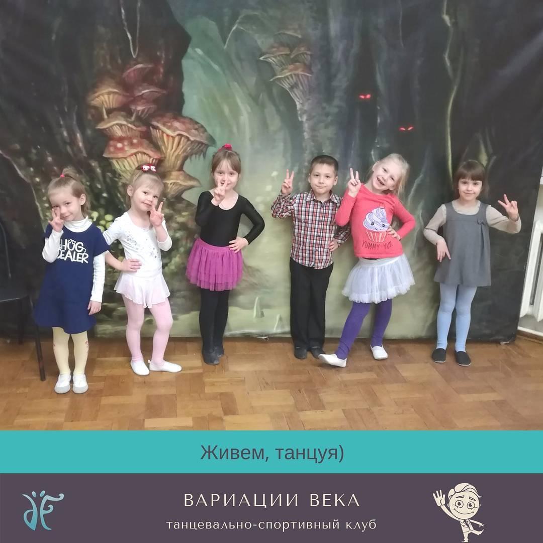 Влияние танцевна ребенка