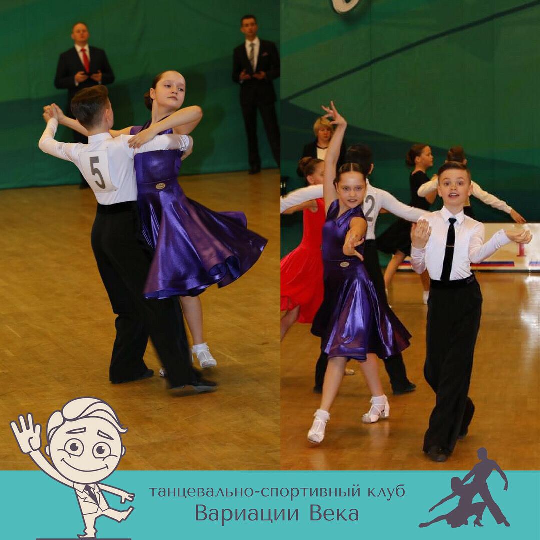 Танцевальные клубы москва бальные танцы фитнес клубы в москве занятия с тренером