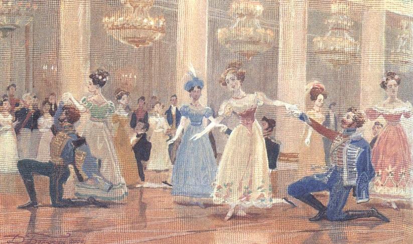 Этикет и правила в танцах
