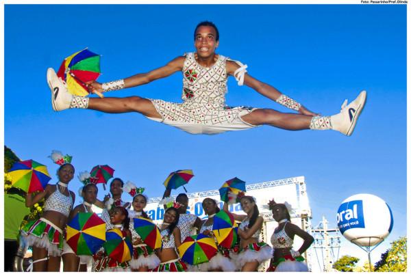 Бразильский танецФрево