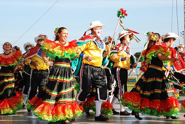 Колумбийские танцы